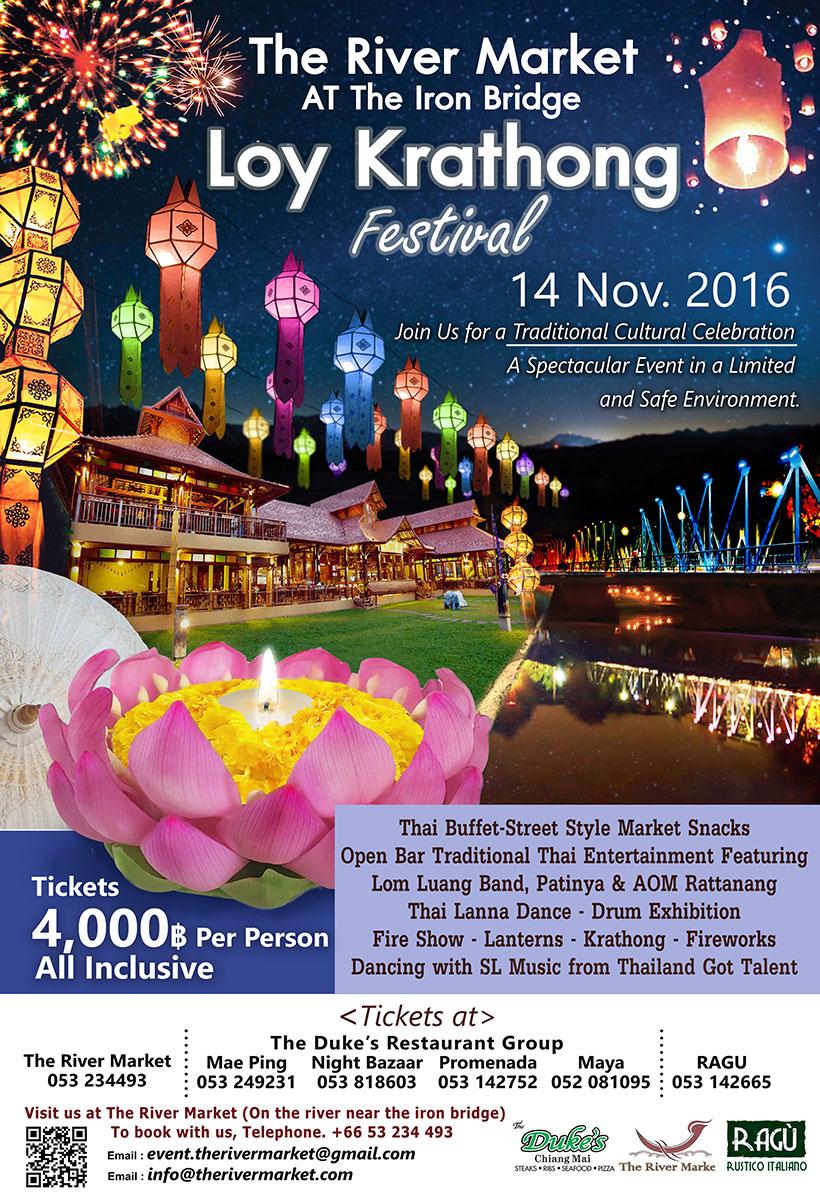 Loy Kratong 2016 Chiang Mai