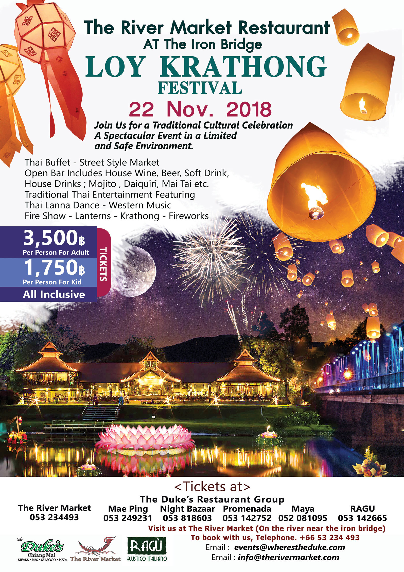 Loy Krathong Festival in Chiang Mai 2018