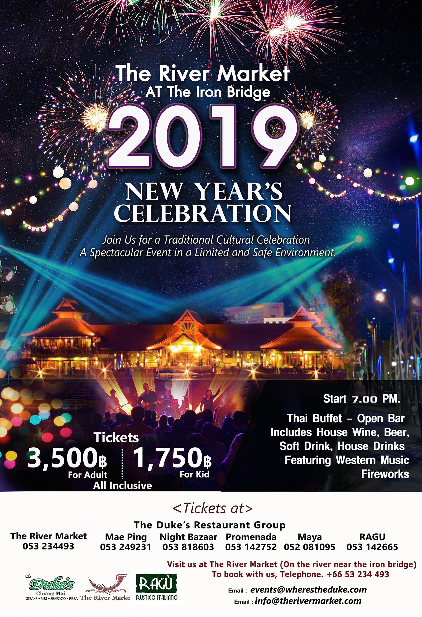 December 31 – New Year's Celebration at The River Market